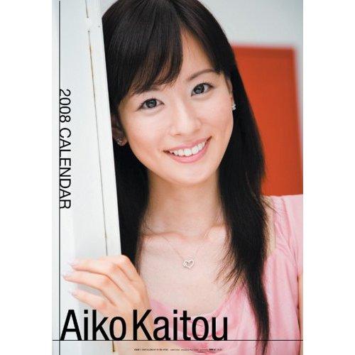 笑顔が可愛らしい皆藤愛子。